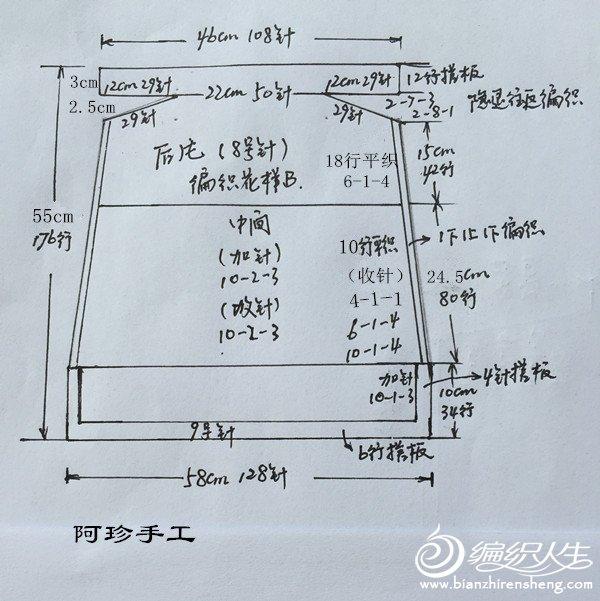 电路 电路图 电子 户型 户型图 平面图 原理图 600_601