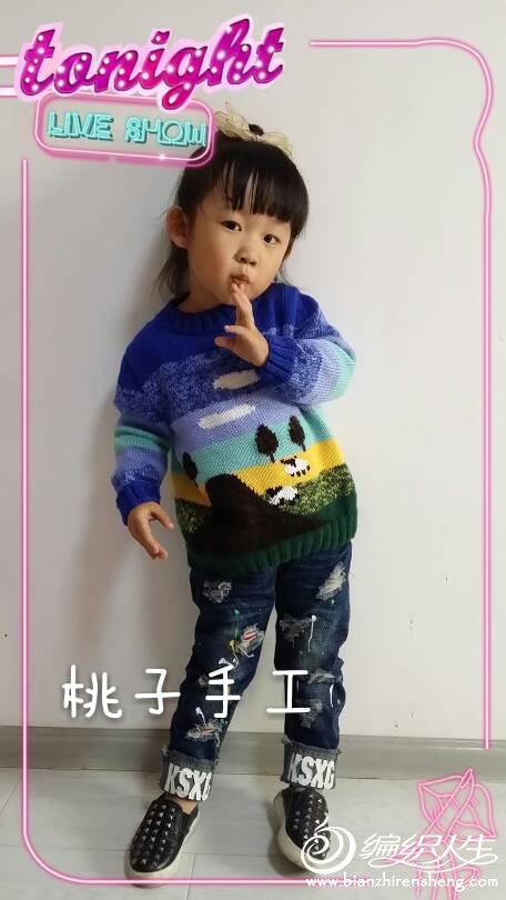 【引用】~开学新装~织画(可织亲子装) - 壹一 - 壹一编织博客