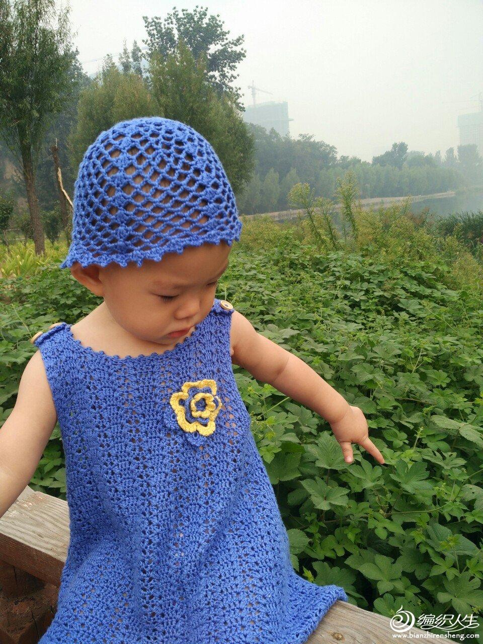 钩针婴幼儿肩开扣背心裙及钩针花朵网帽