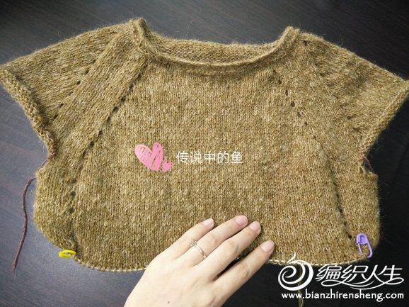 毛衣怎么接线头