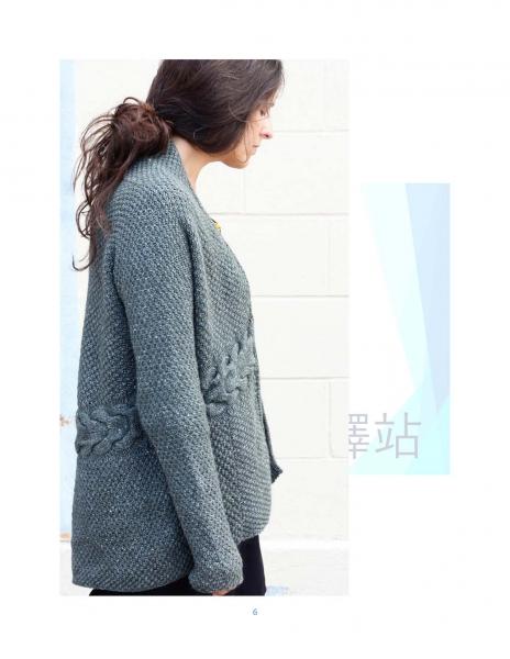 choiyoba《时尚》 - 空中浮萍 - 空中浮萍的博客