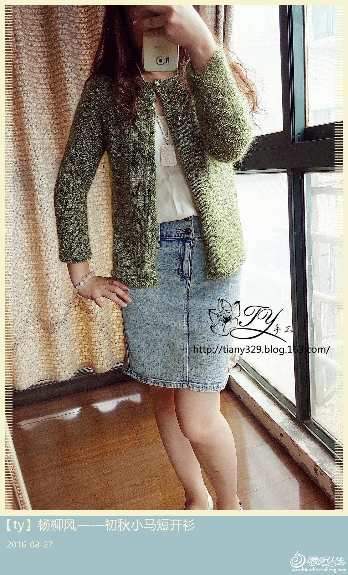 女士春秋毛衣