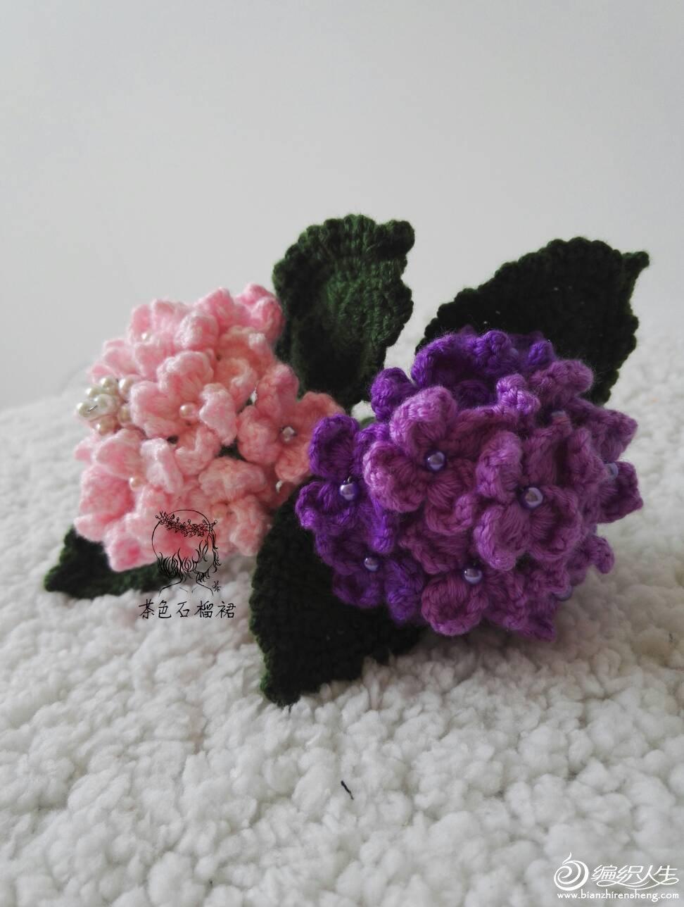 钩针绣球花