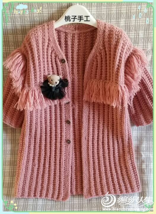 儿童外套毛衣