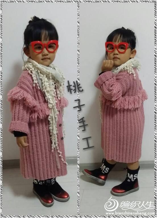 宝宝流苏毛衣