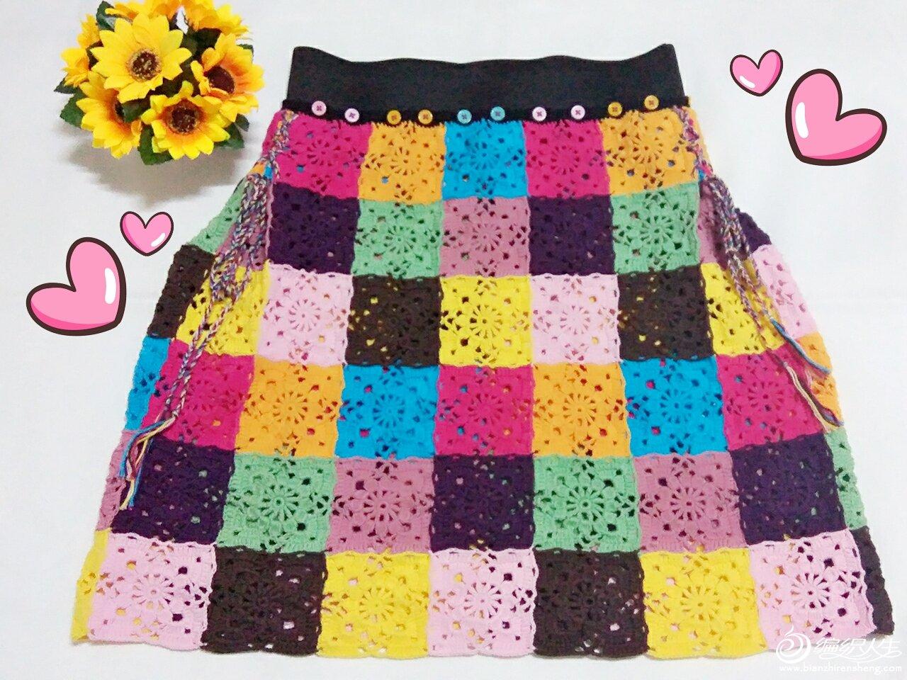 女士彩色方格a字钩针短裙 -编织教程-编织人生