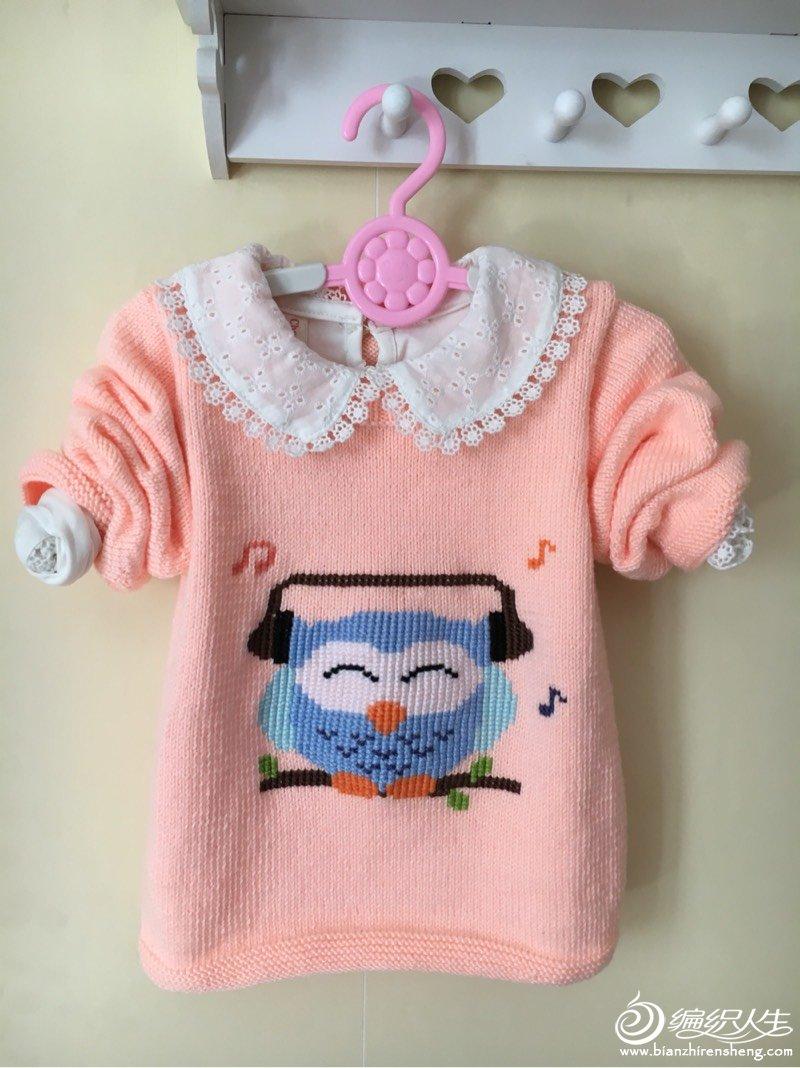 编织教程 多款男女宝宝都可以穿卡通图案套头毛衣(附毛衣绣图方法)