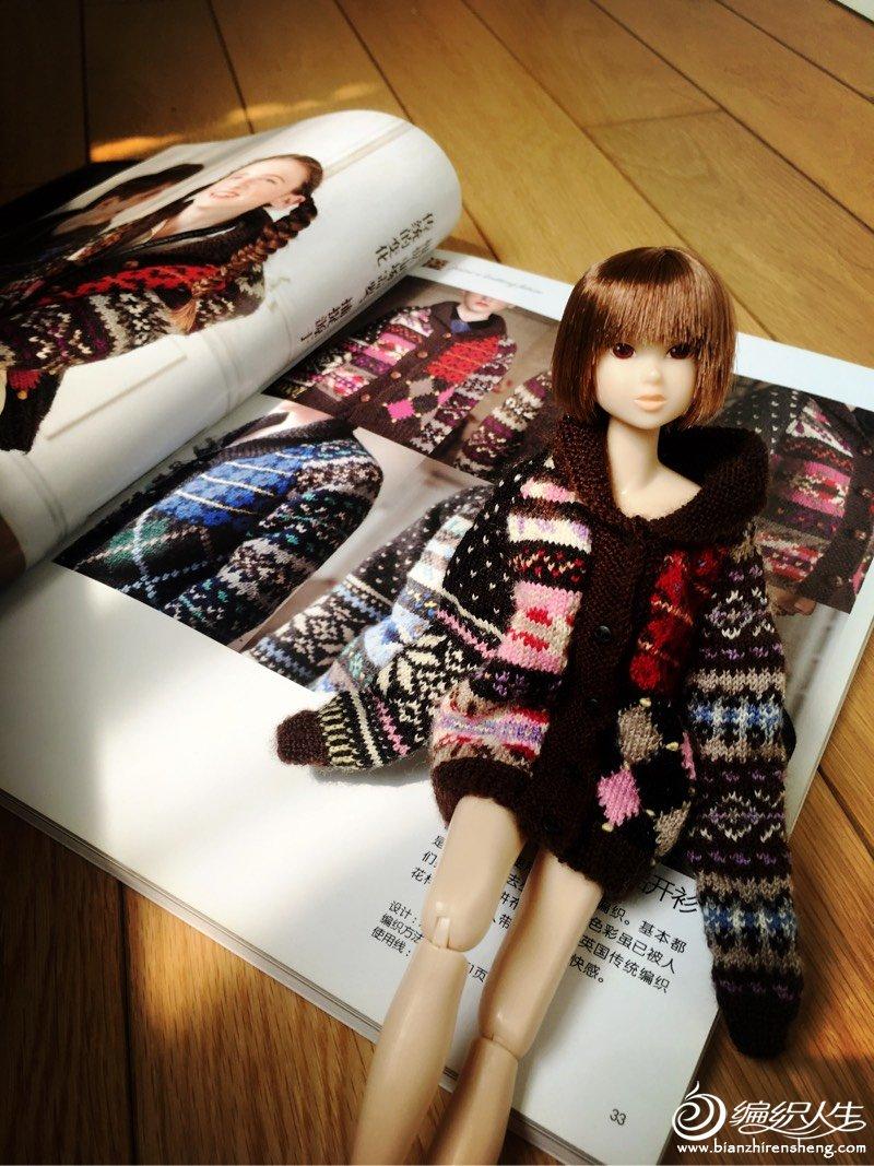 SD娃娃棒针毛衣