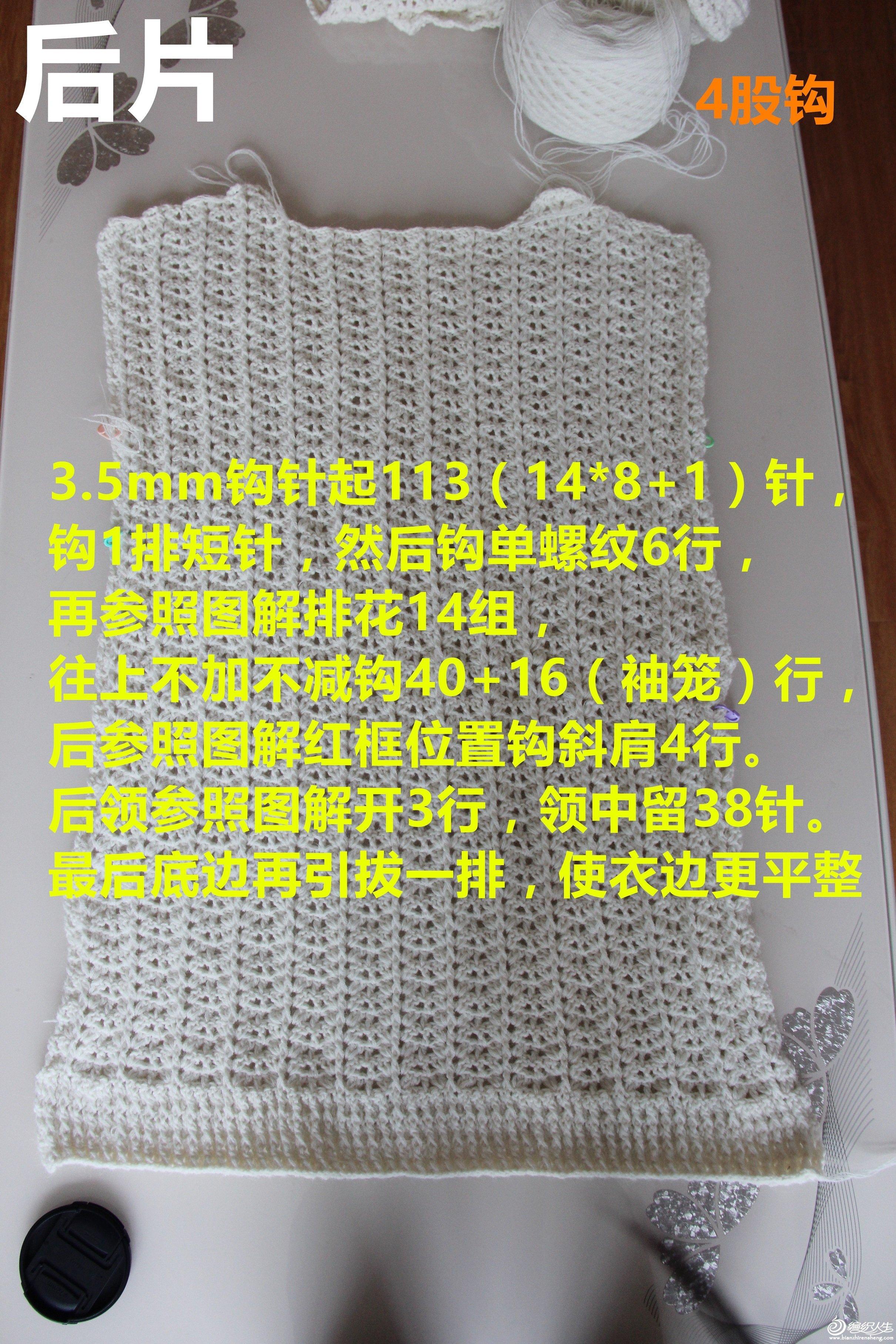 6631557048375816773.jpg