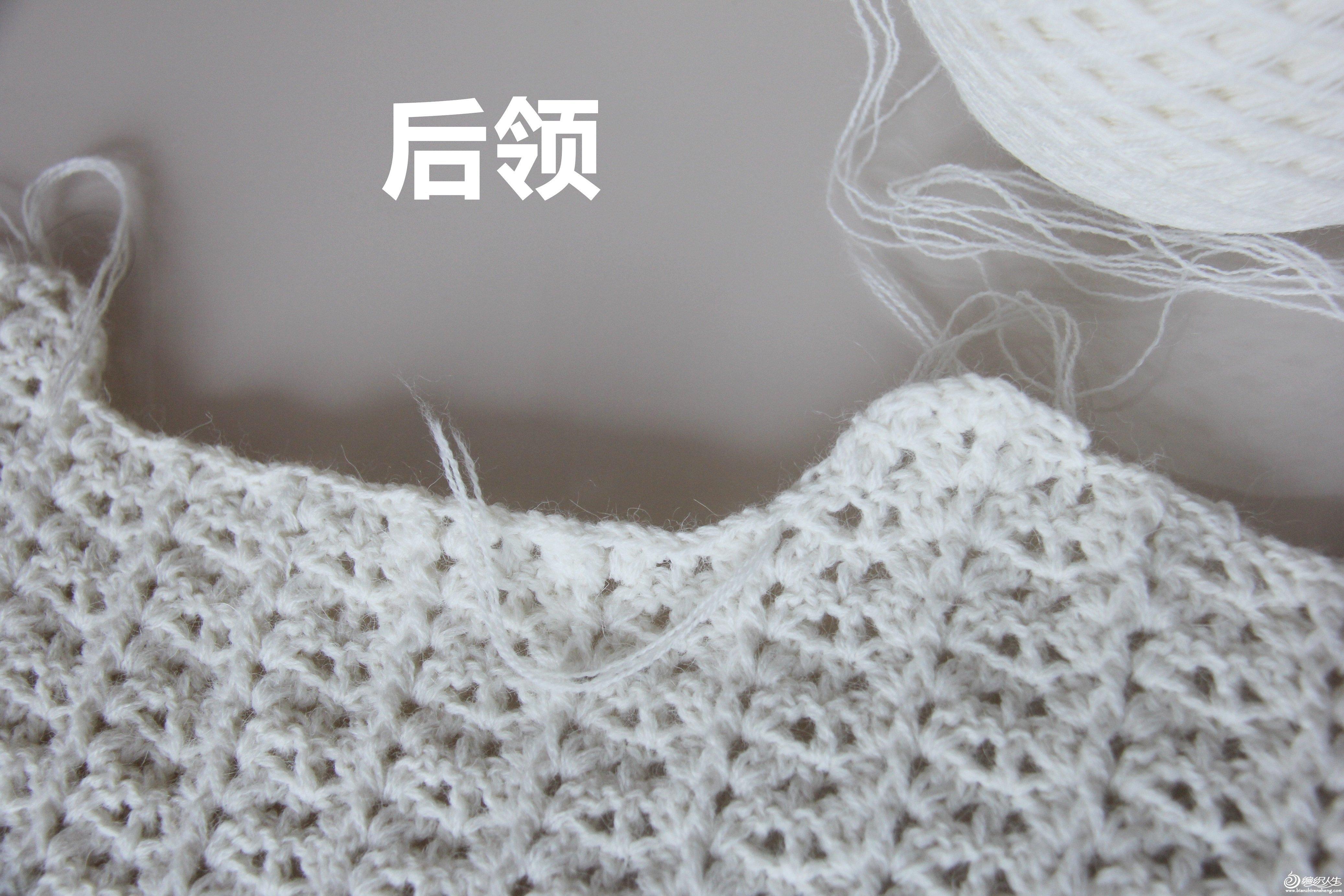 【引用】倾城--秋日羊驼绒极简钩针外套1619 - 壹一 - 壹一编织博客