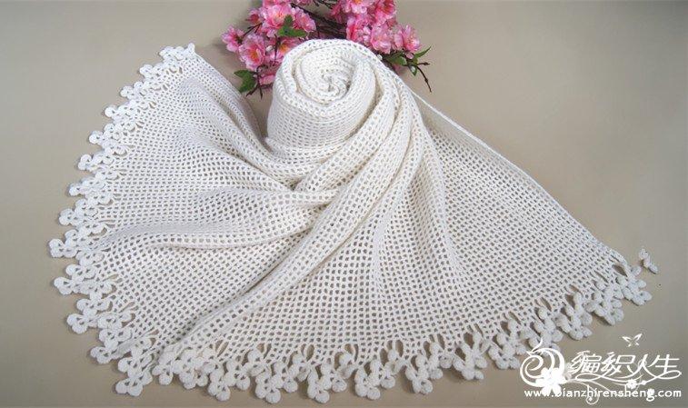 钩针羊绒围巾