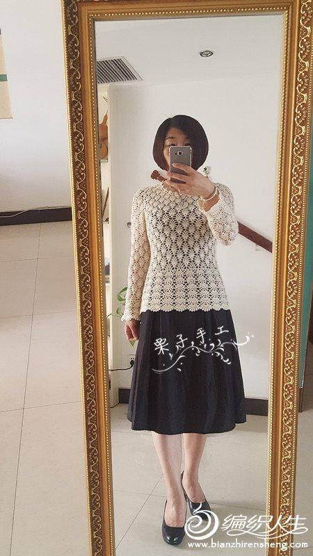 女士鉤針春秋衫