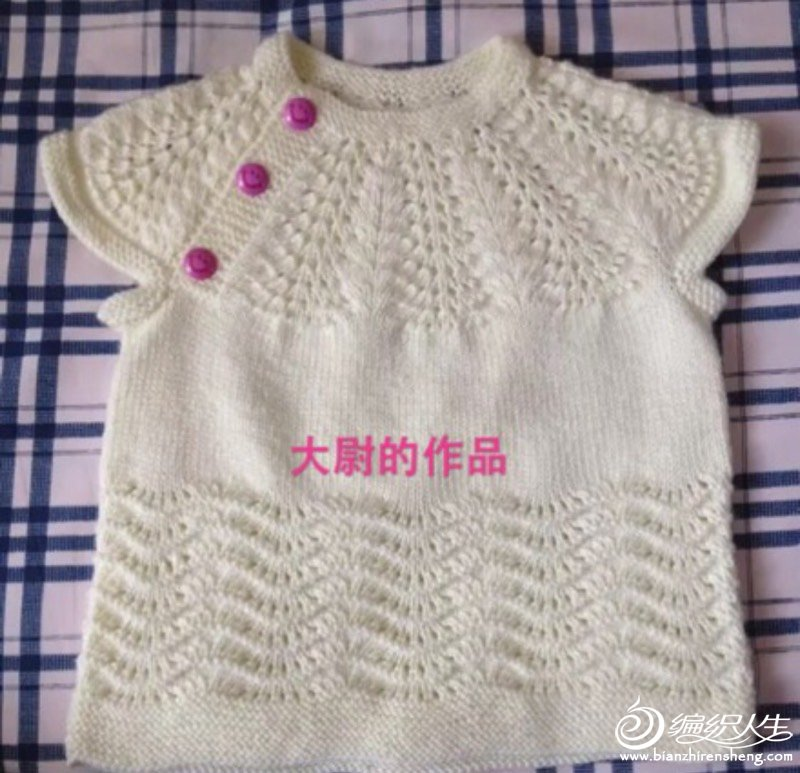 [50~80cm婴幼儿毛衣] 惜缘 --安好编织 - 马马虎虎 - 编织网手工博客