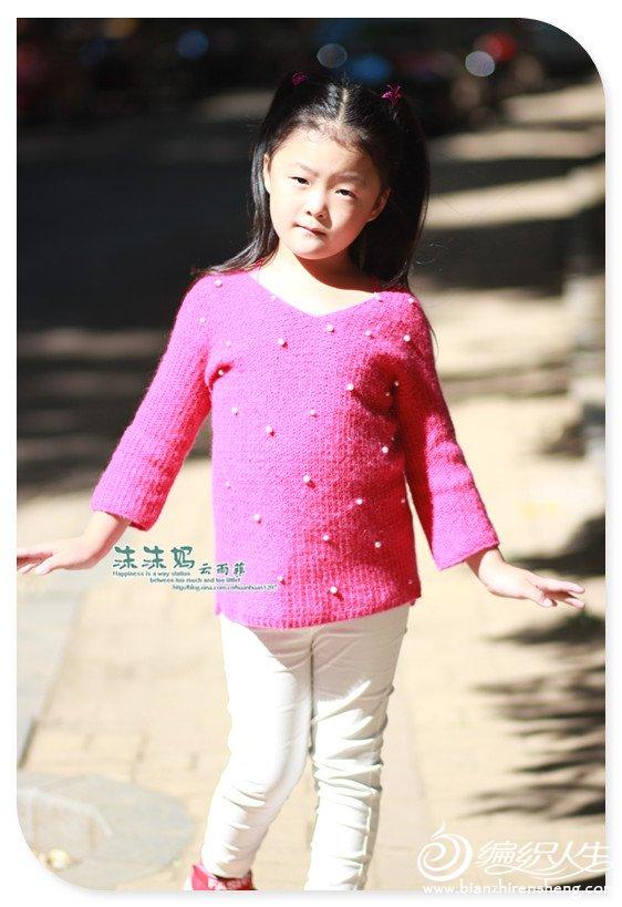 幼儿园小童毛衣