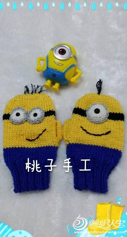 儿童小黄人手套
