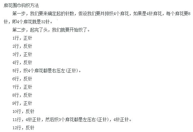 QQ图片20161014171953.png
