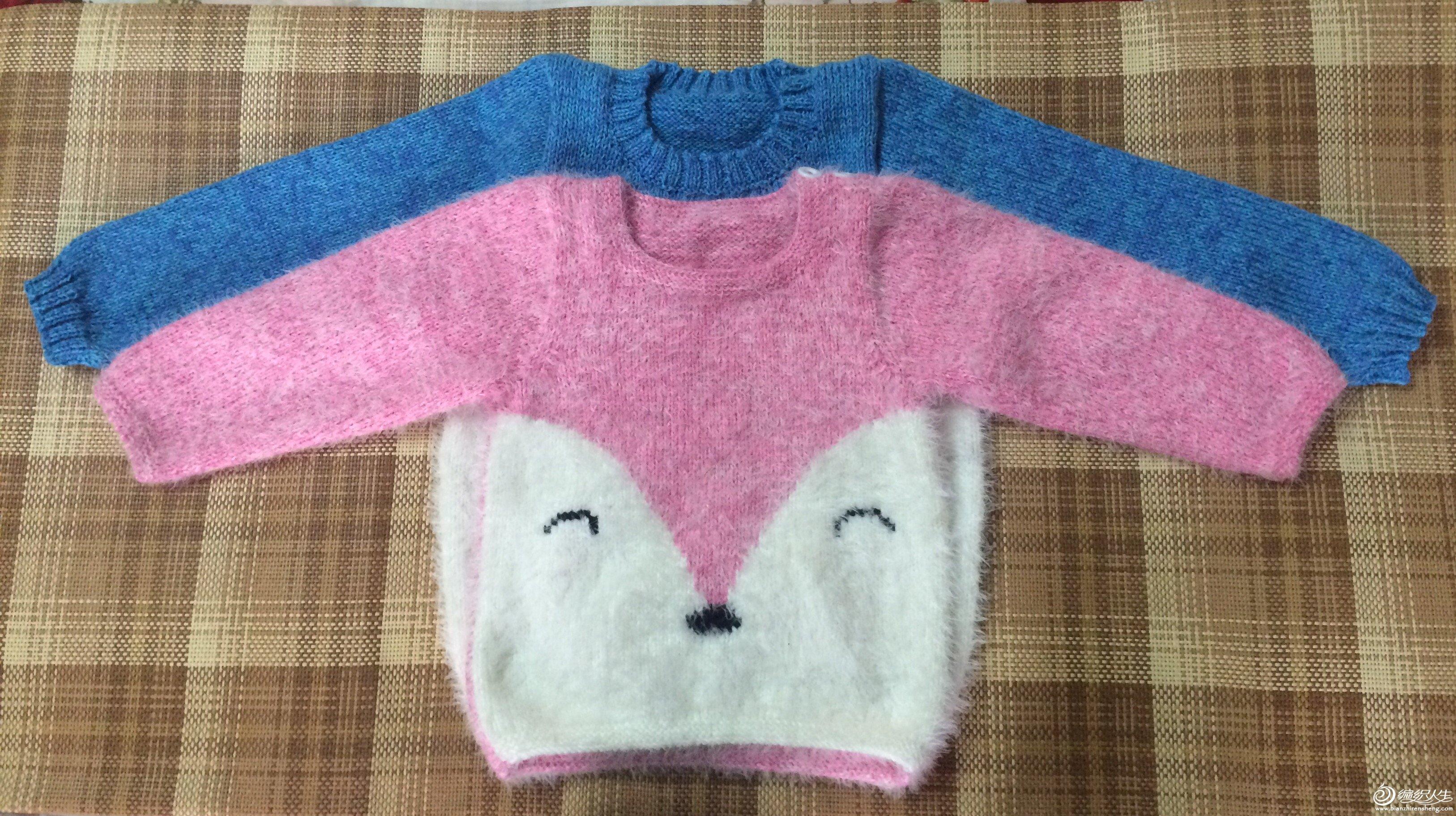 小狐狸毛衣