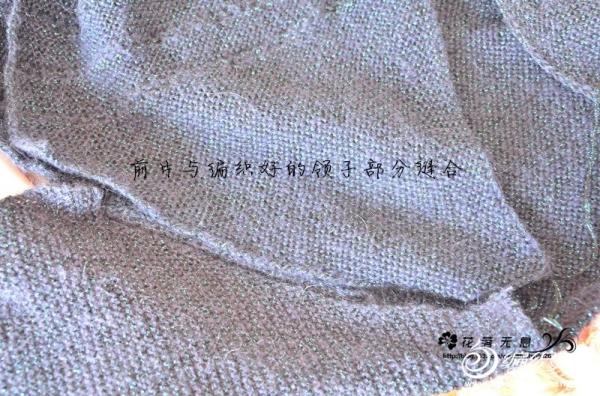 [开衫] 【花落无息】 青衣谣 -- 复古森系开衫 - yn595959 - yn595959 彦妮