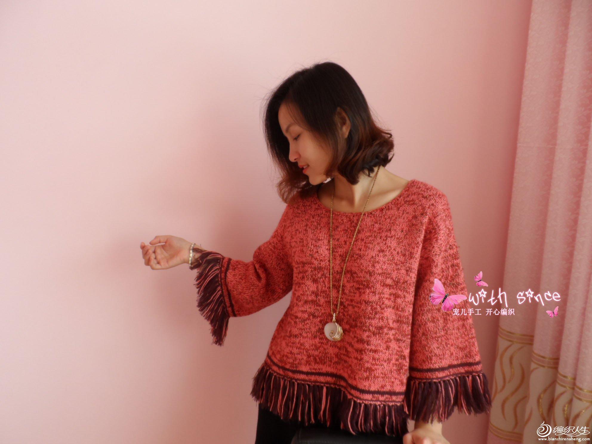 手工编织女士毛衣