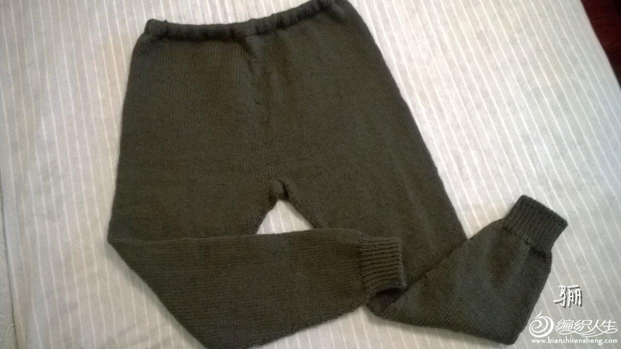 中老年羊毛裤
