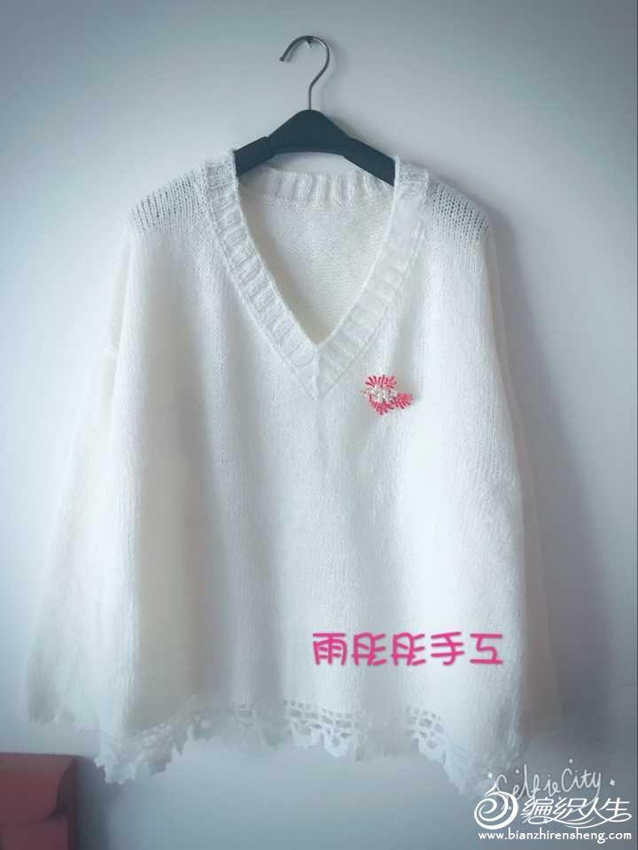 女士V领毛衣