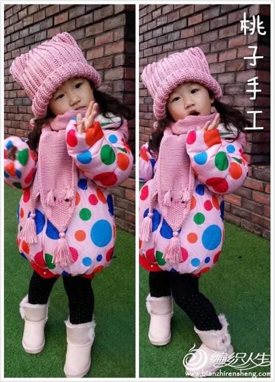 【引用】~暖暖爱~猫头鹰围巾+帽子 - 壹一 - 壹一编织博客