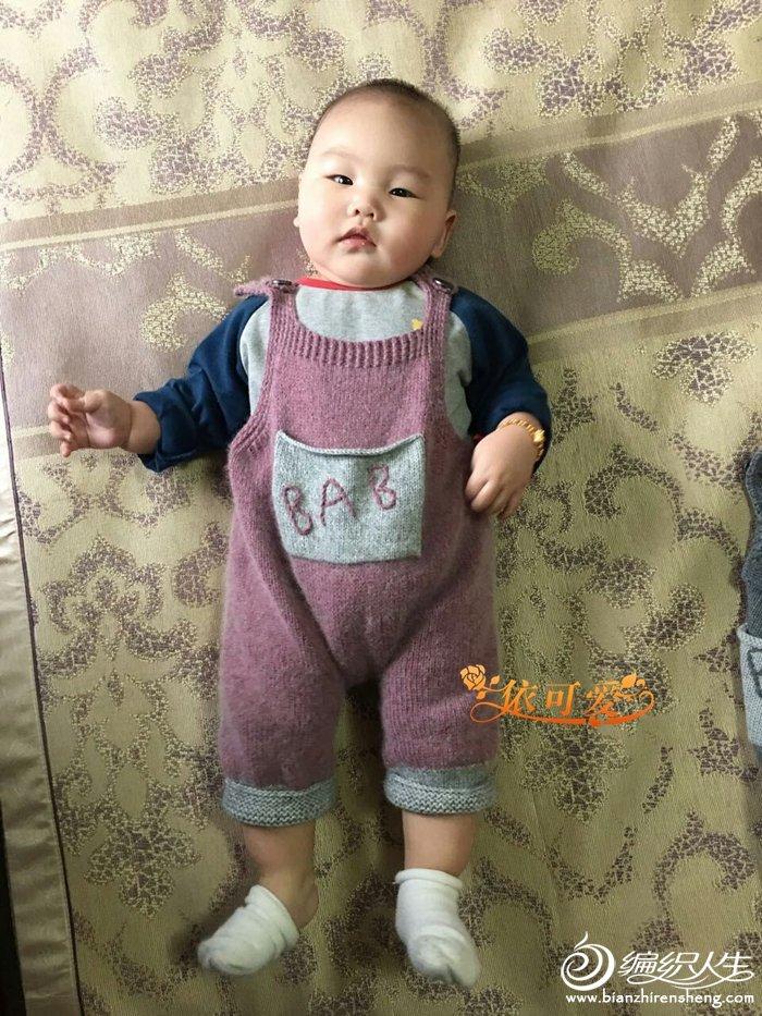 婴儿棒针背带裤