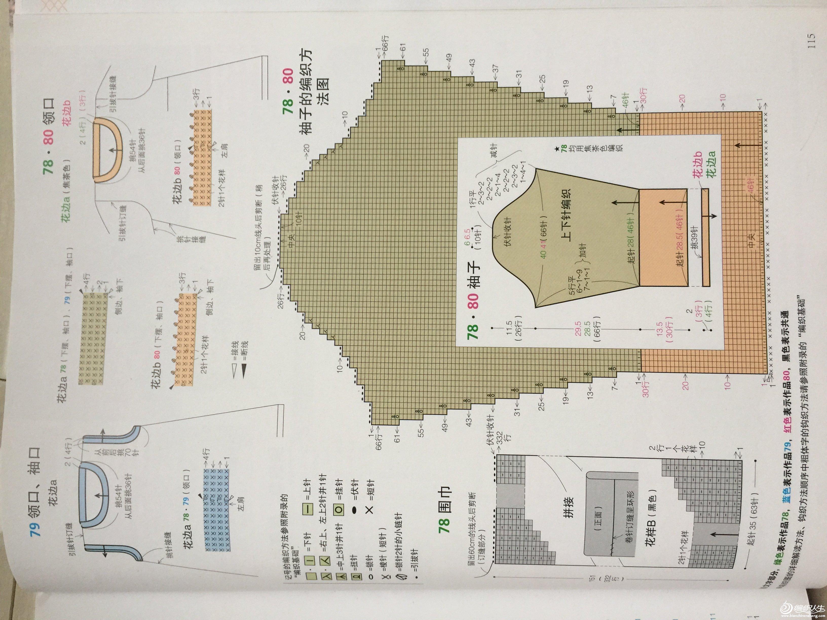 手工房屋平面图