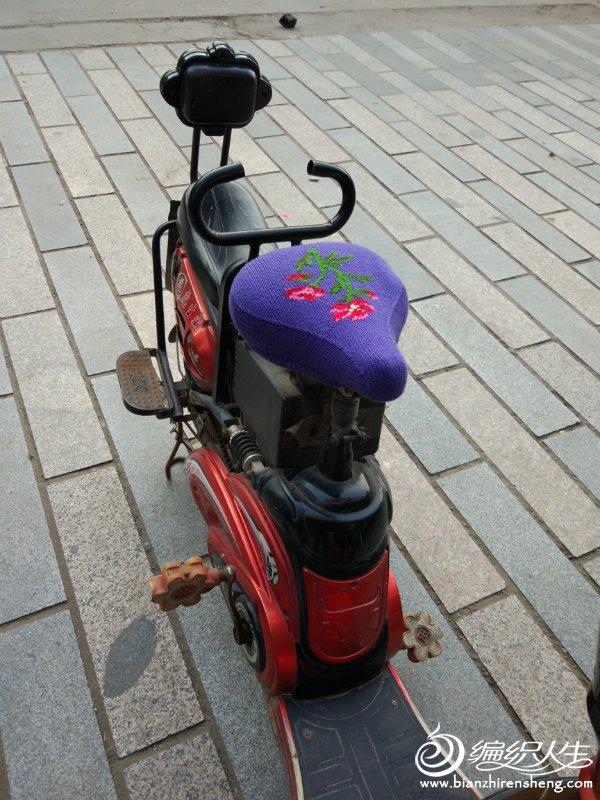 【引用】自行车电动车坐垫套 - 壹一 - 壹一编织博客