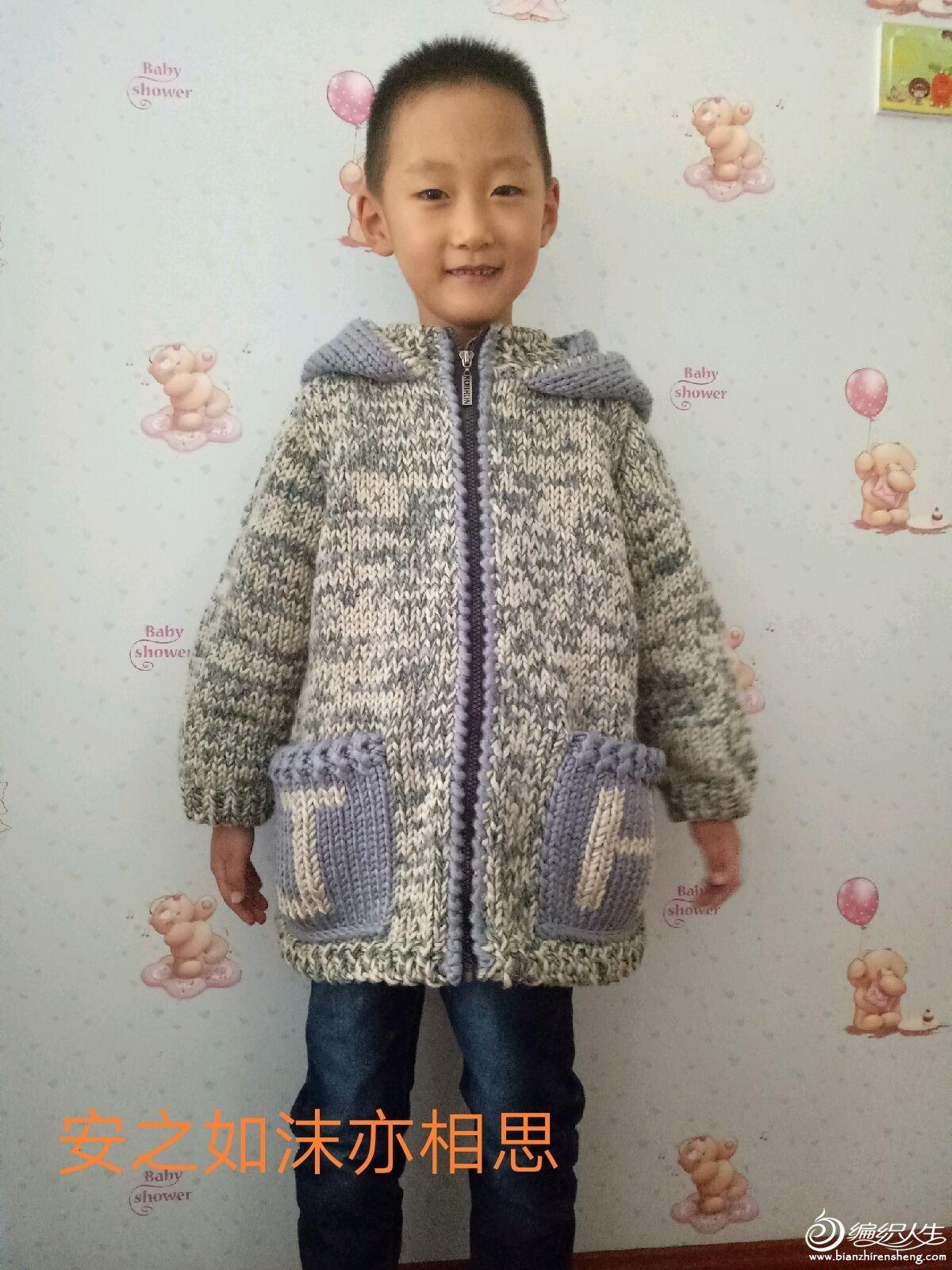 儿童棒针大衣