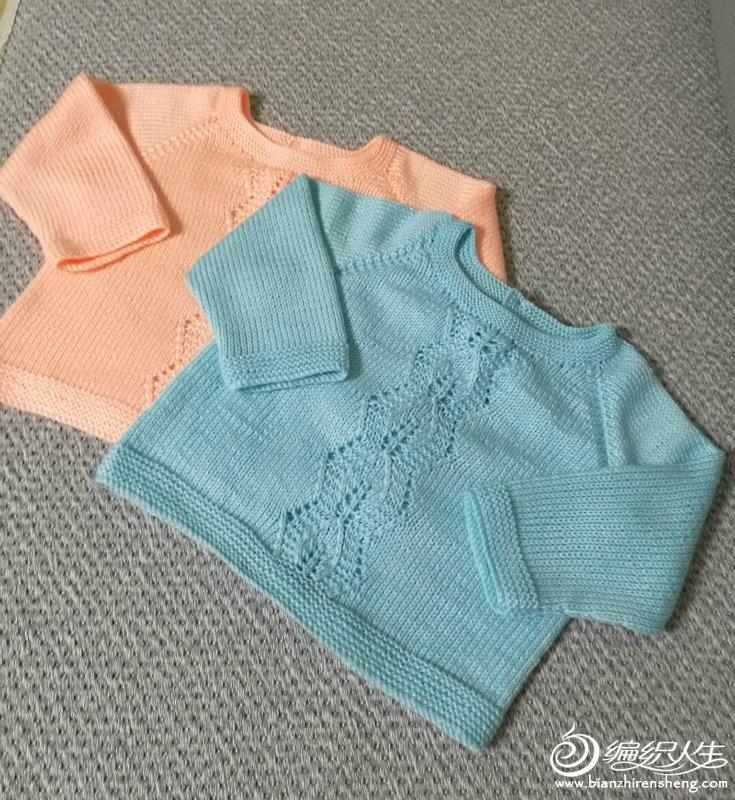 婴幼儿插肩袖毛衣
