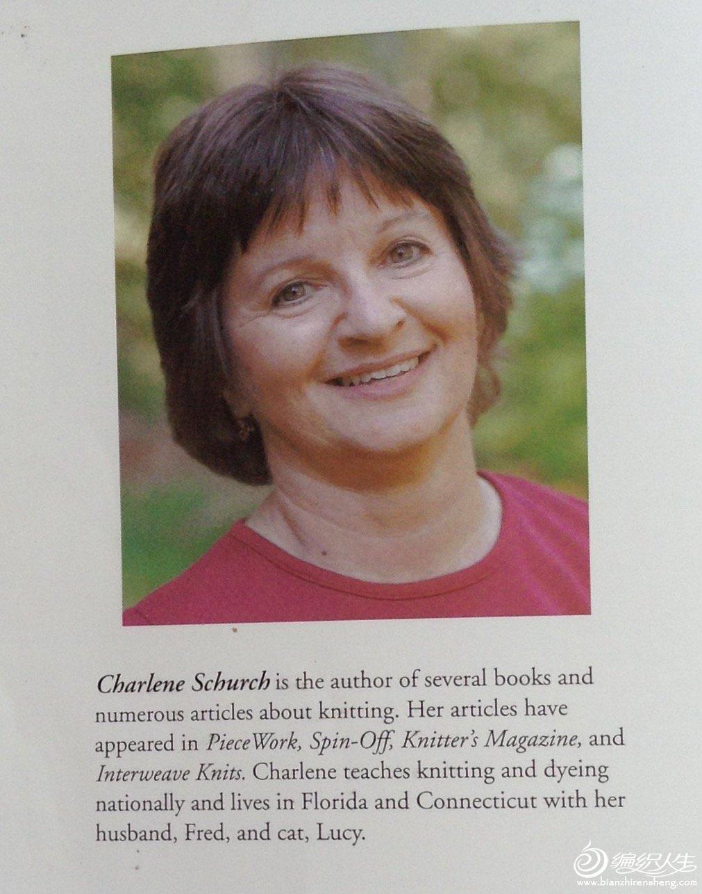 Charlene Schurch