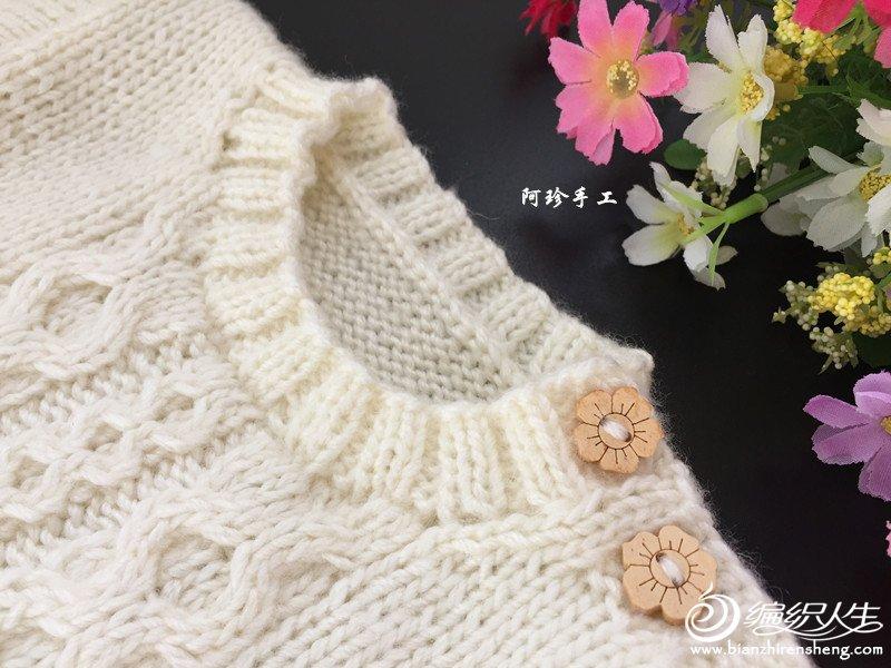 婴幼儿棒针肩开扣套头毛衣 - ysp1966 - 快乐心情的博客