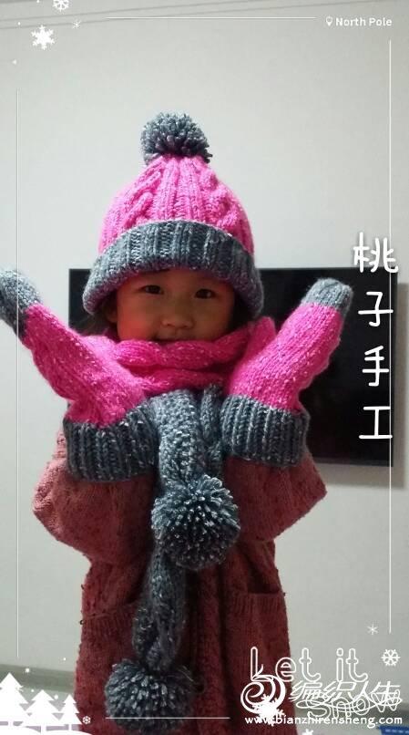 儿童棒针帽子围巾手套