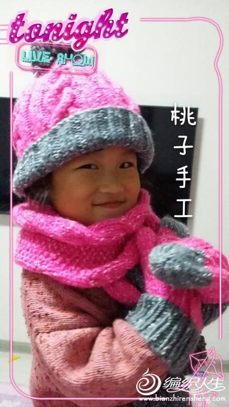 儿童棒针帽子围巾套装