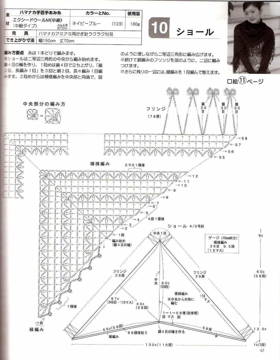 レディブティックシリーズno.2462-11 (1).jpg