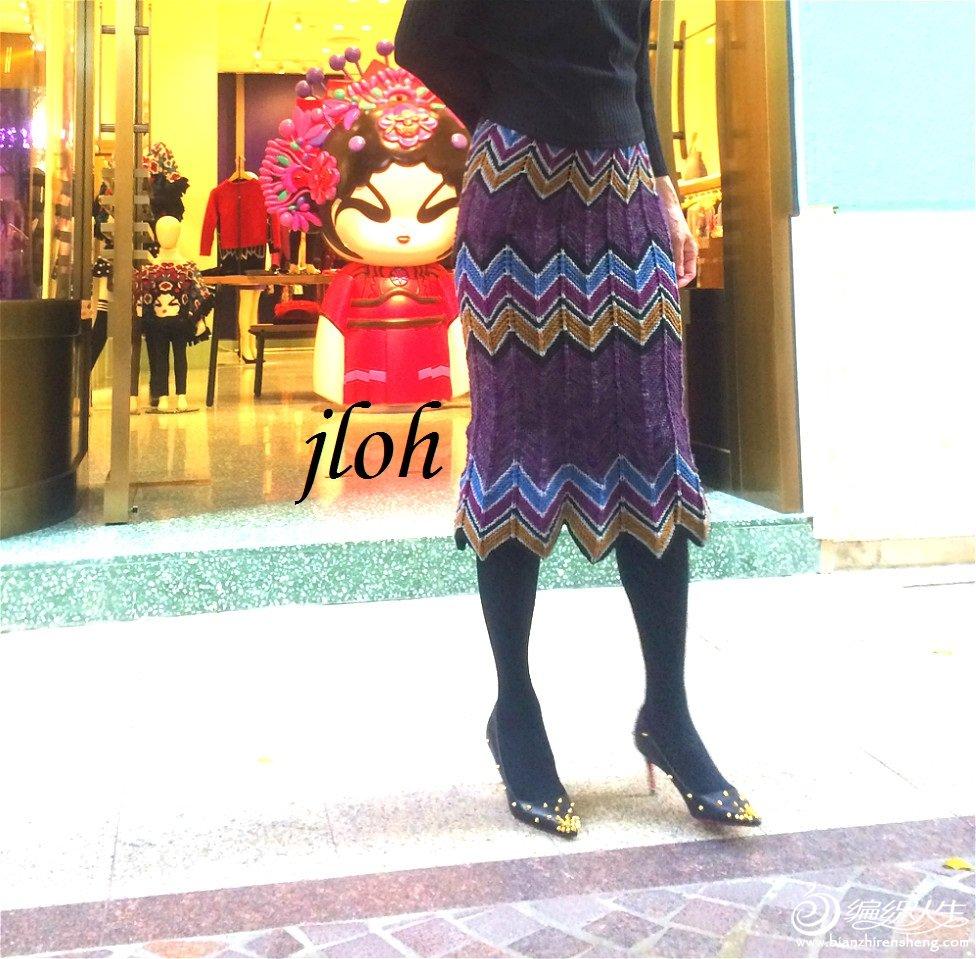女士棒针修身裙