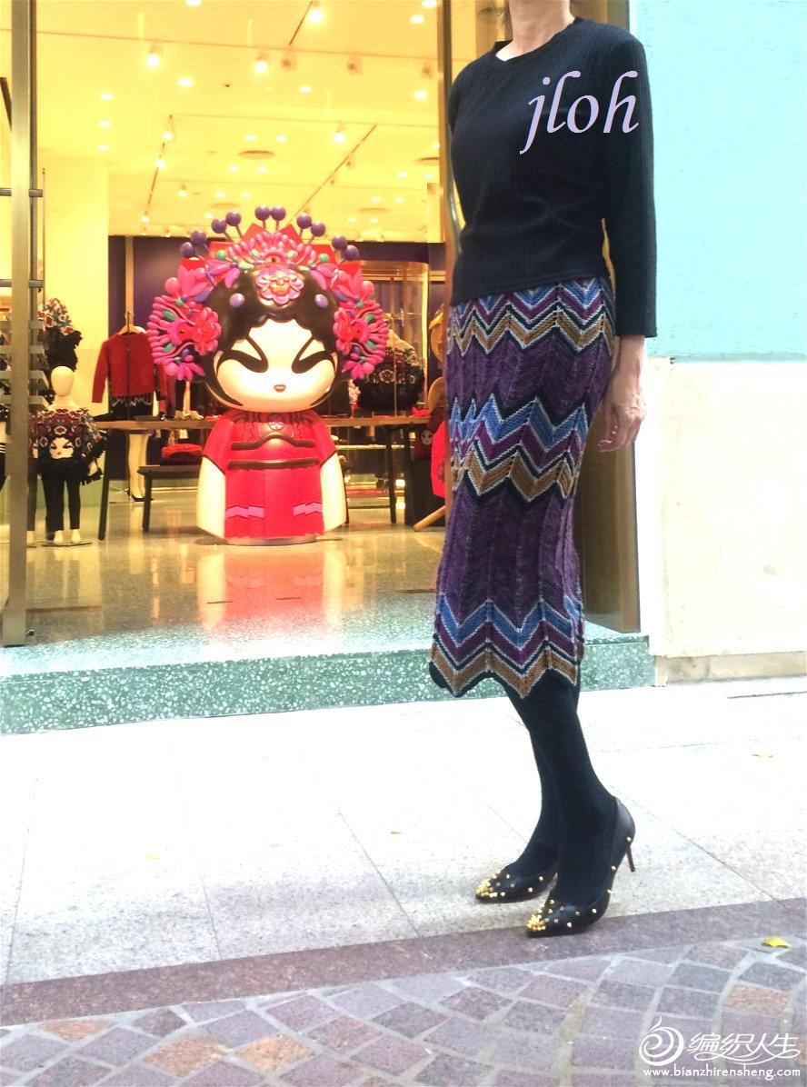 手编波纹条纹裙