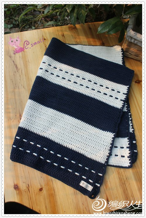 钩针条纹毯
