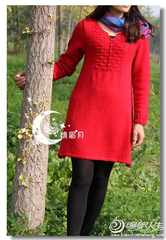 棒针红色连衣裙