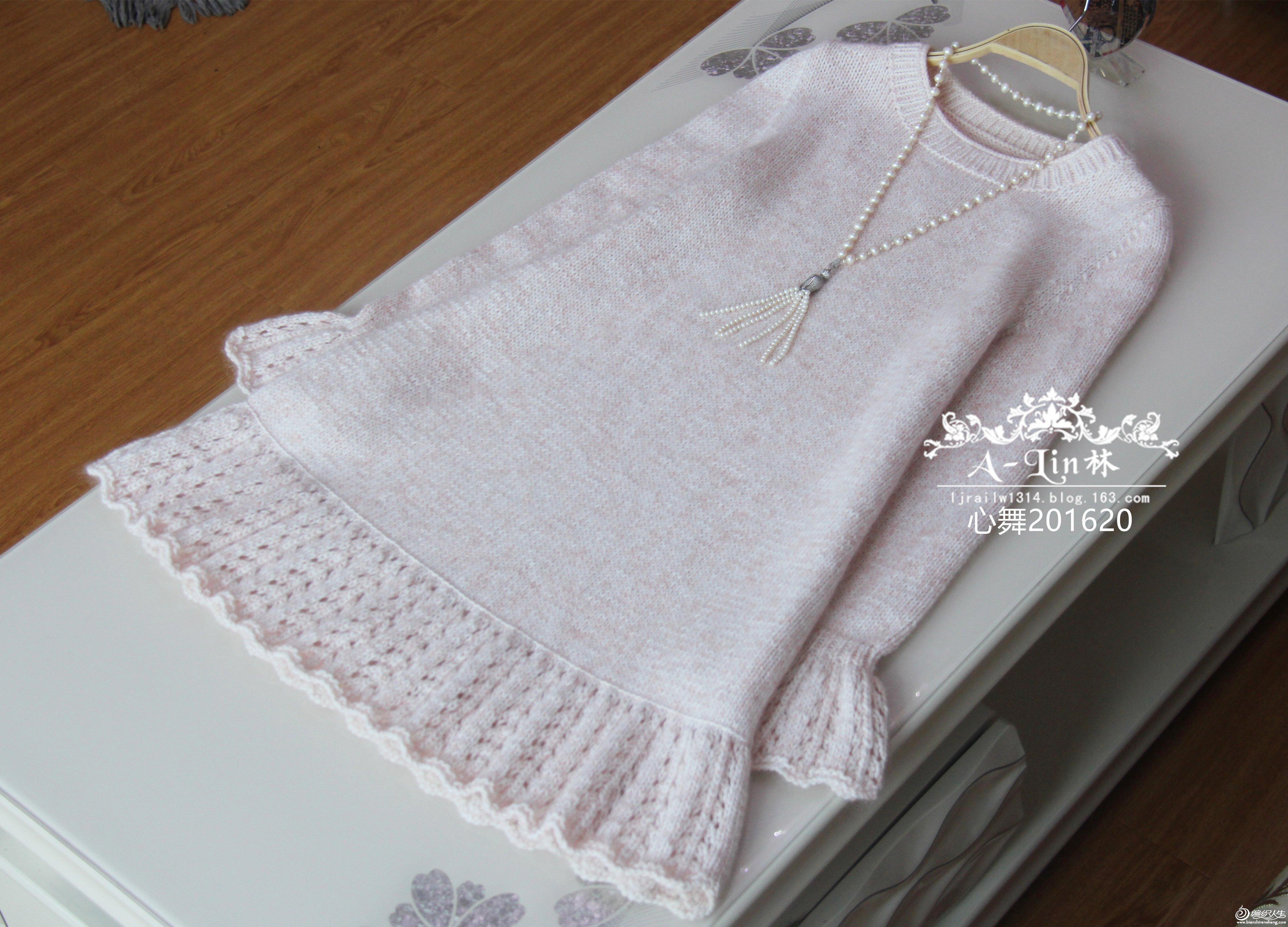 手工编织女士连衣裙