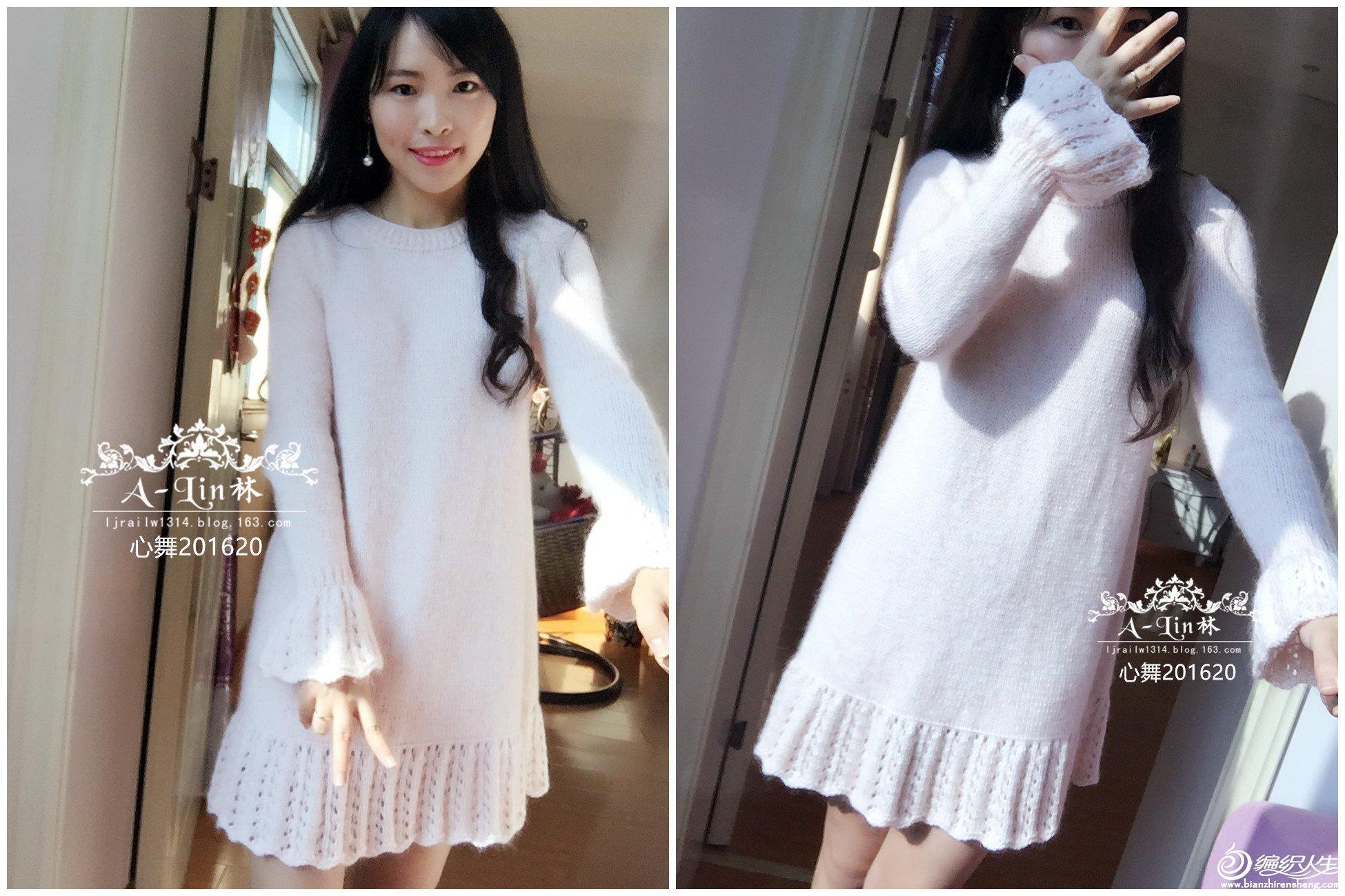 手工编织裙装
