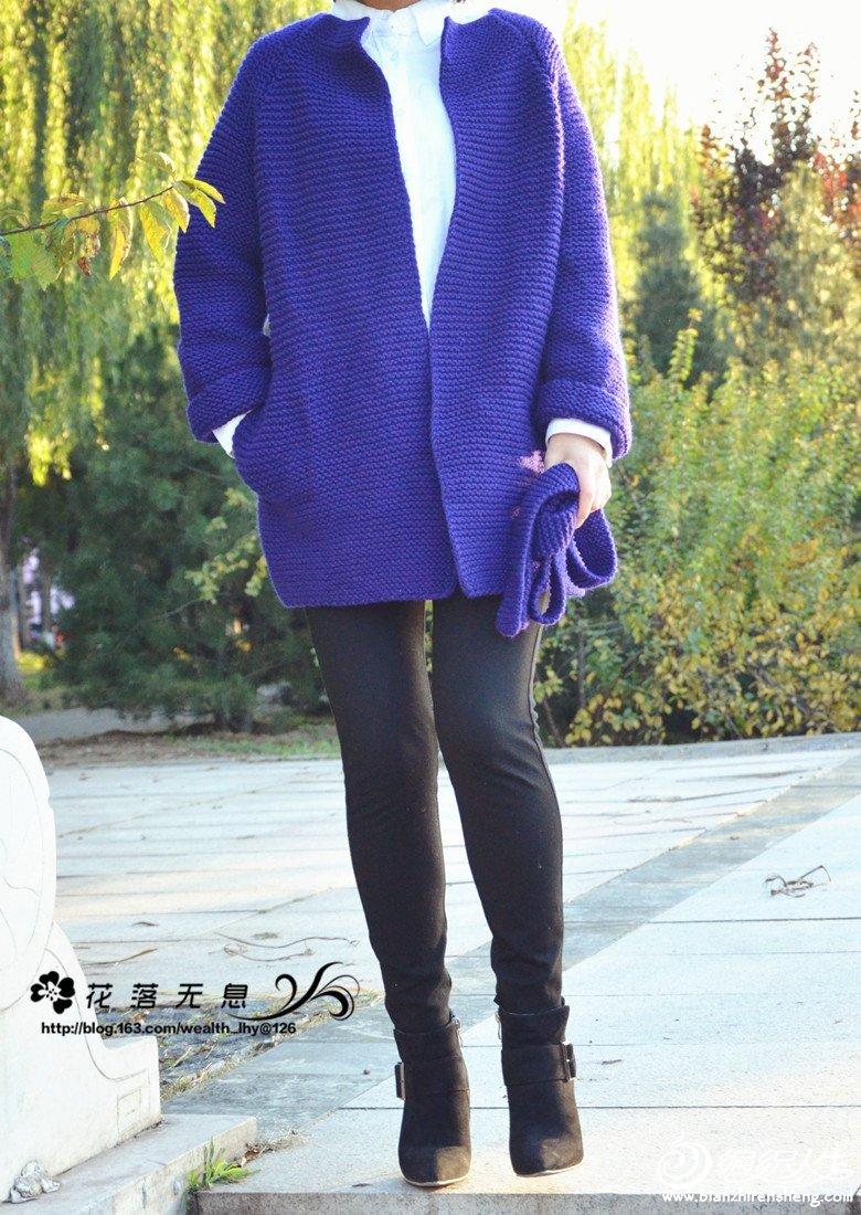 女士中长款手编毛衣