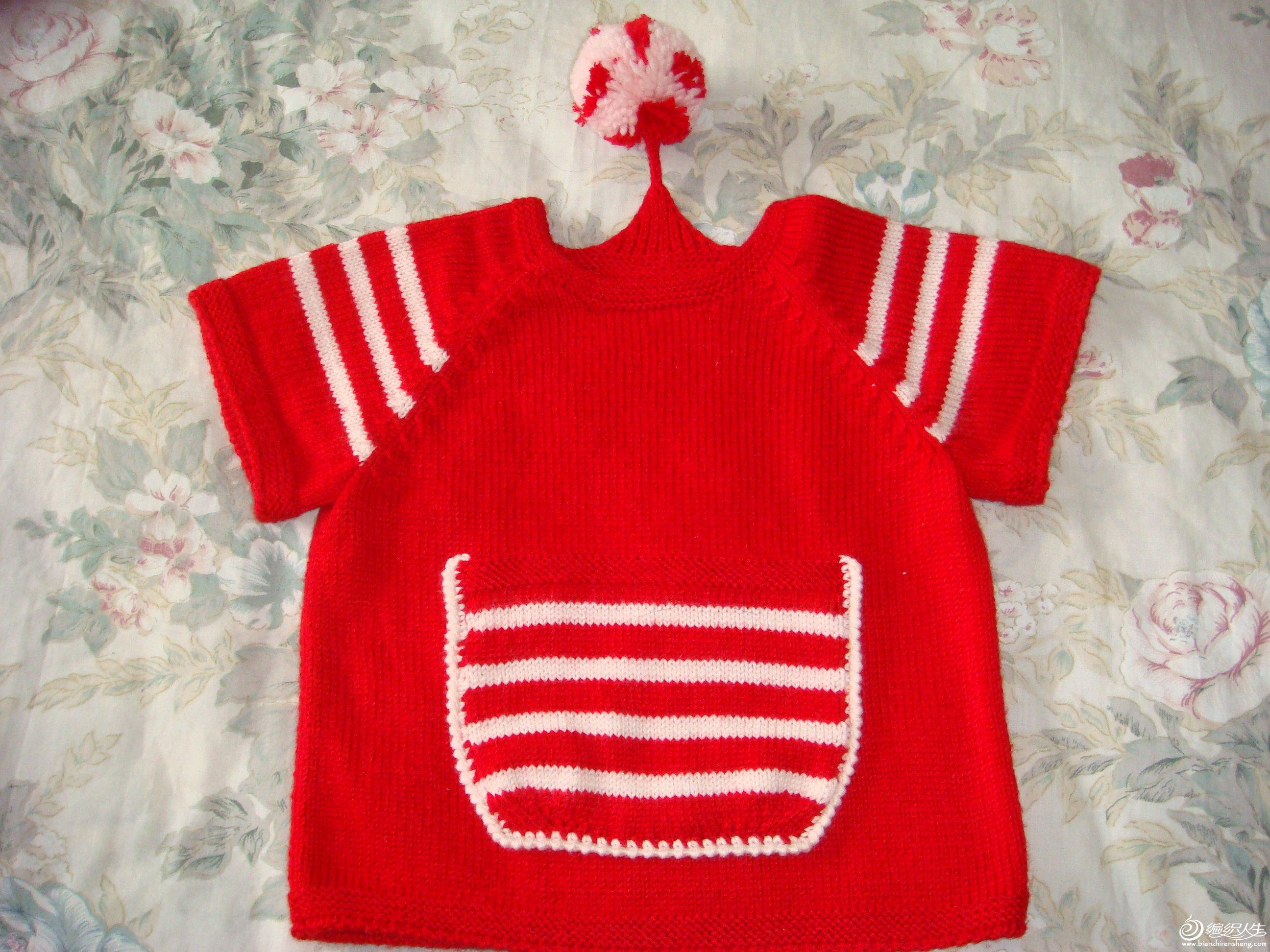 儿童棒针插肩袖毛衣