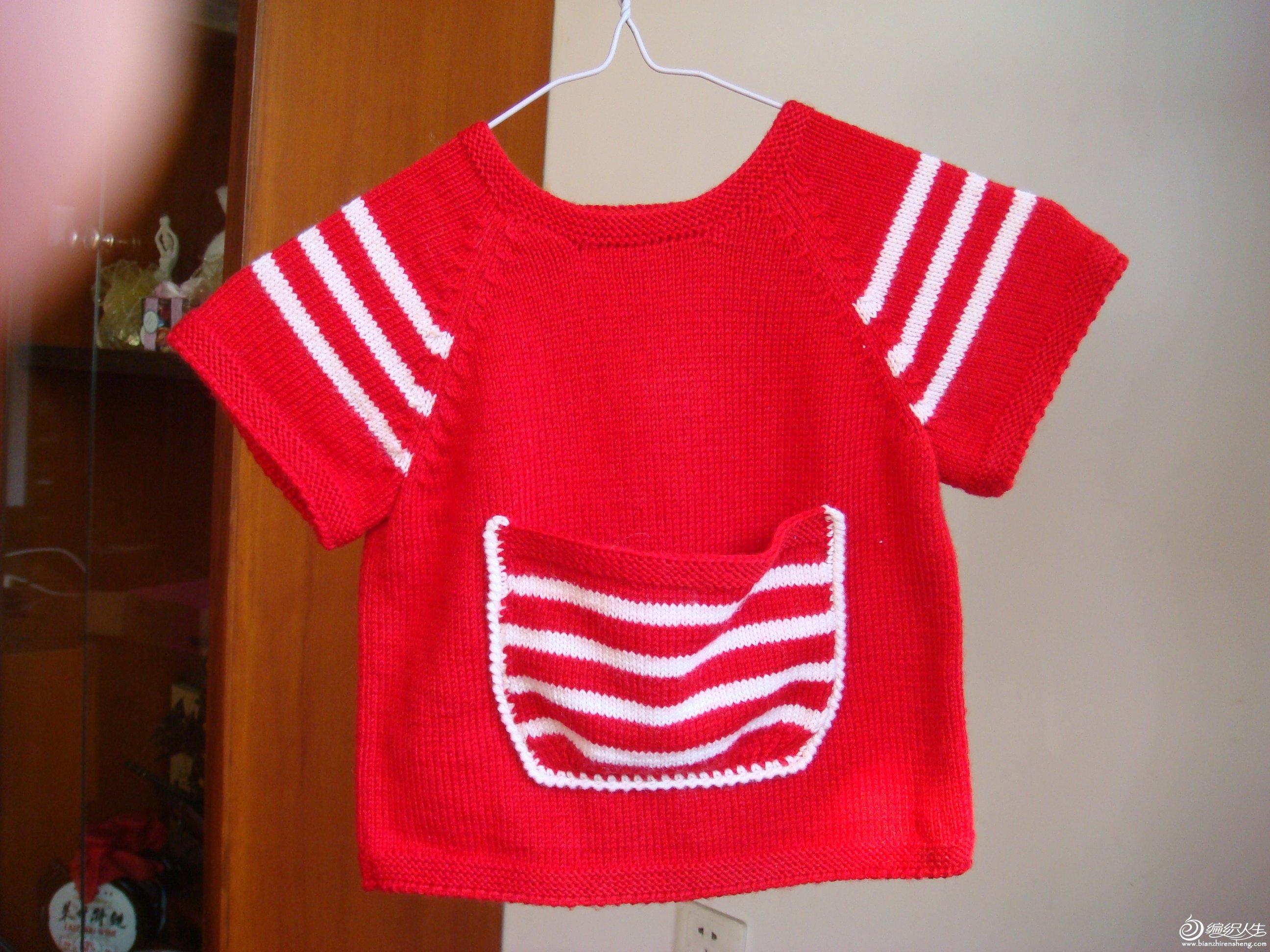 宝宝口袋毛衣织法