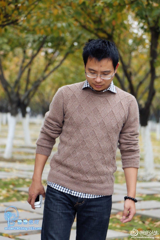 手工编织男士毛衣