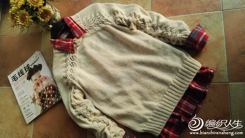 从上往下织套头毛衣