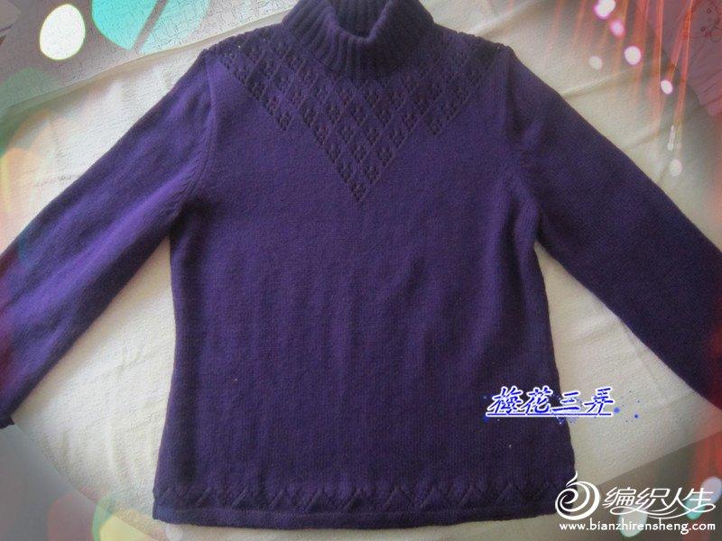 手工编织中老年羊绒衫