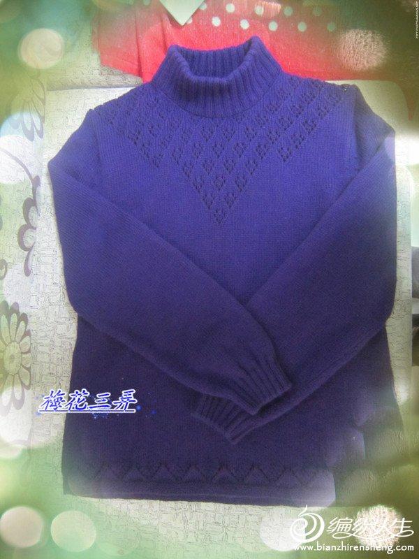棒针女士羊绒衫