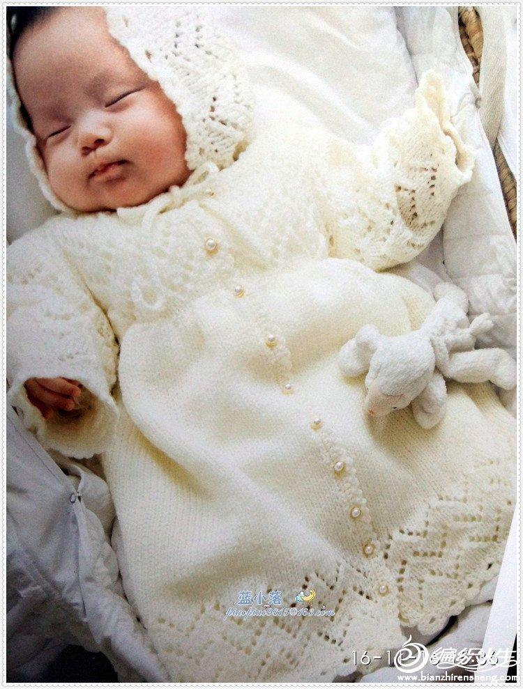 宝宝毛衣织法图解